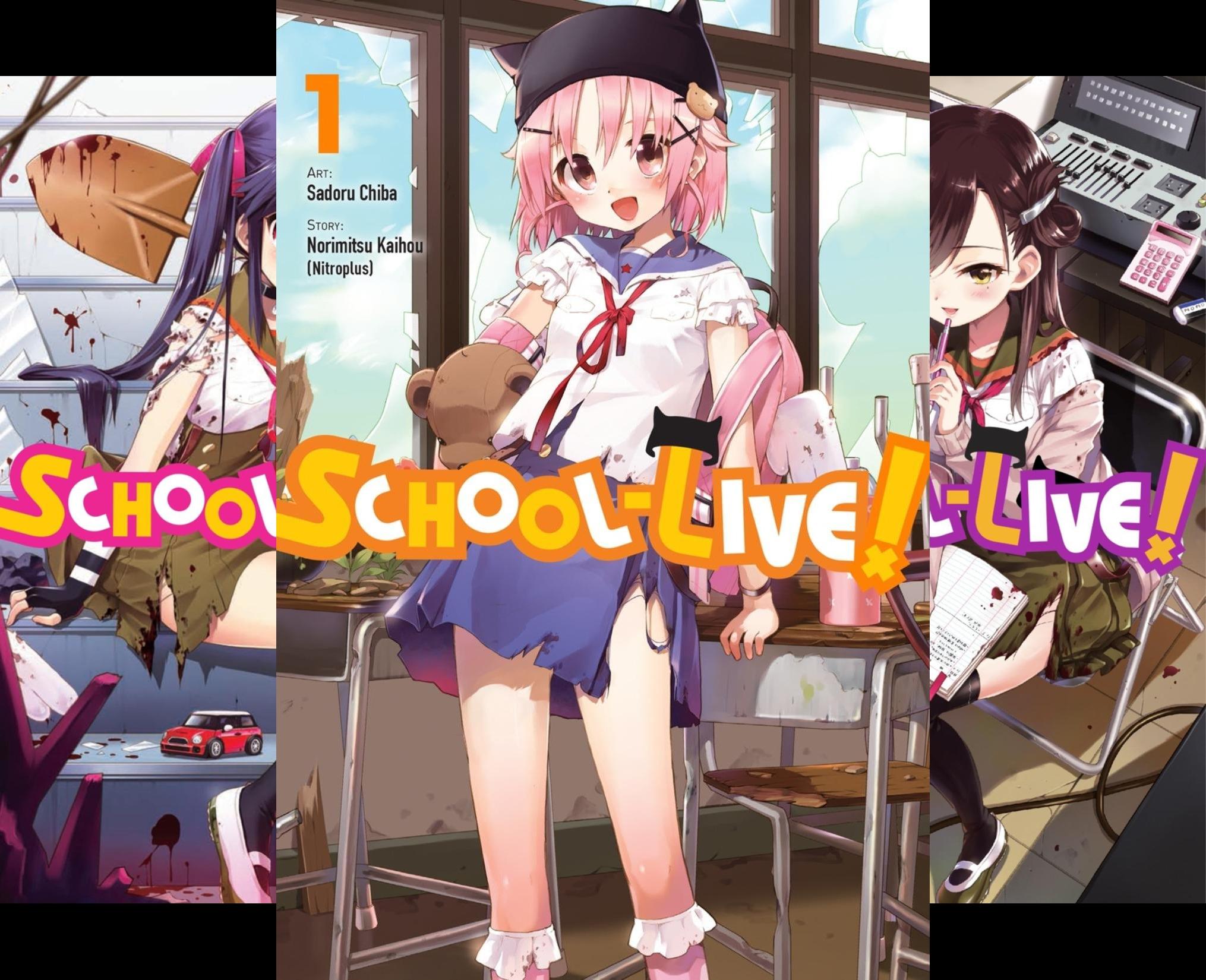 School-Live! (8 Book Series)