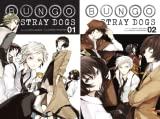 Bungo Stray Dogs (Issues) (2 Book Series)