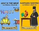 The Greek Meze Series (2 Book Series)