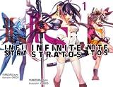 Infinite Stratos (5 Book Series)