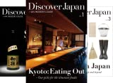 Discover Japan - AN INSIDER'S GUIDE (14 Book Series)
