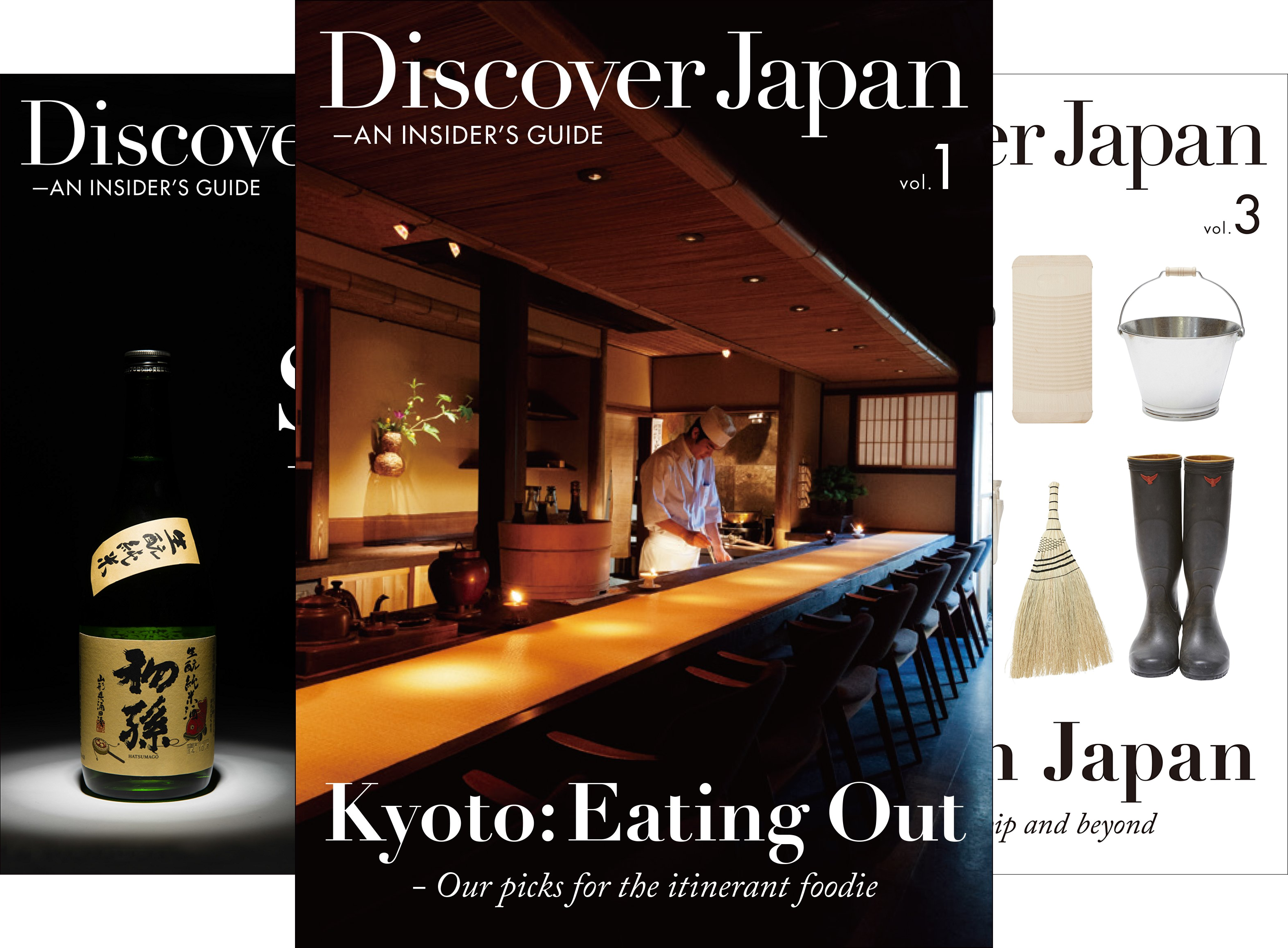 Discover Japan - An Insider's Guide (15 Book Series)