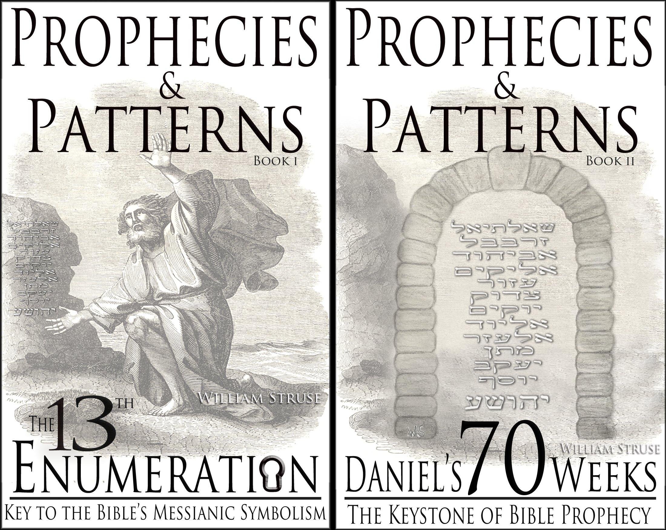 Prophecies & Patterns (2 Book Series)
