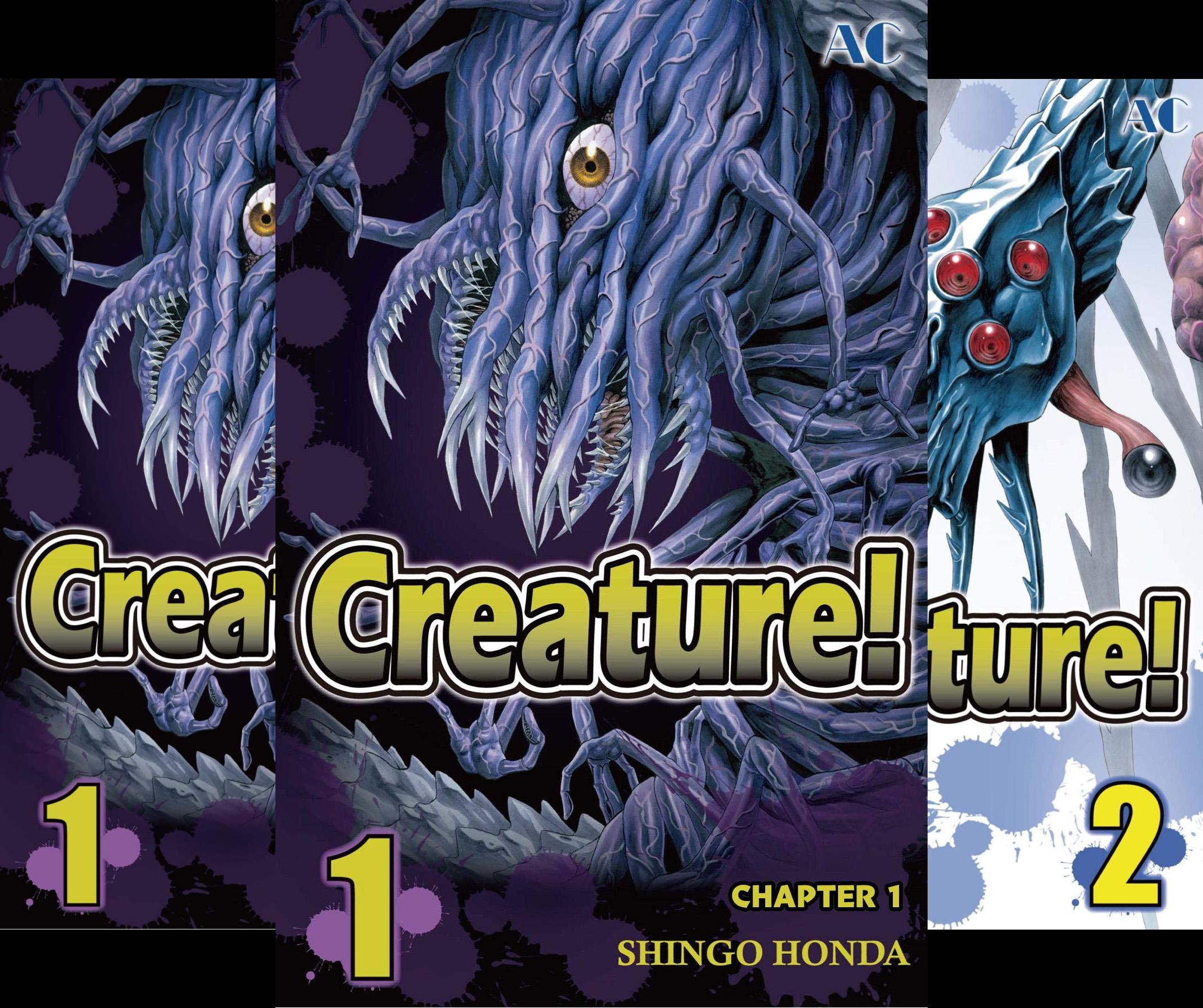 Creature! (4 Book Series)