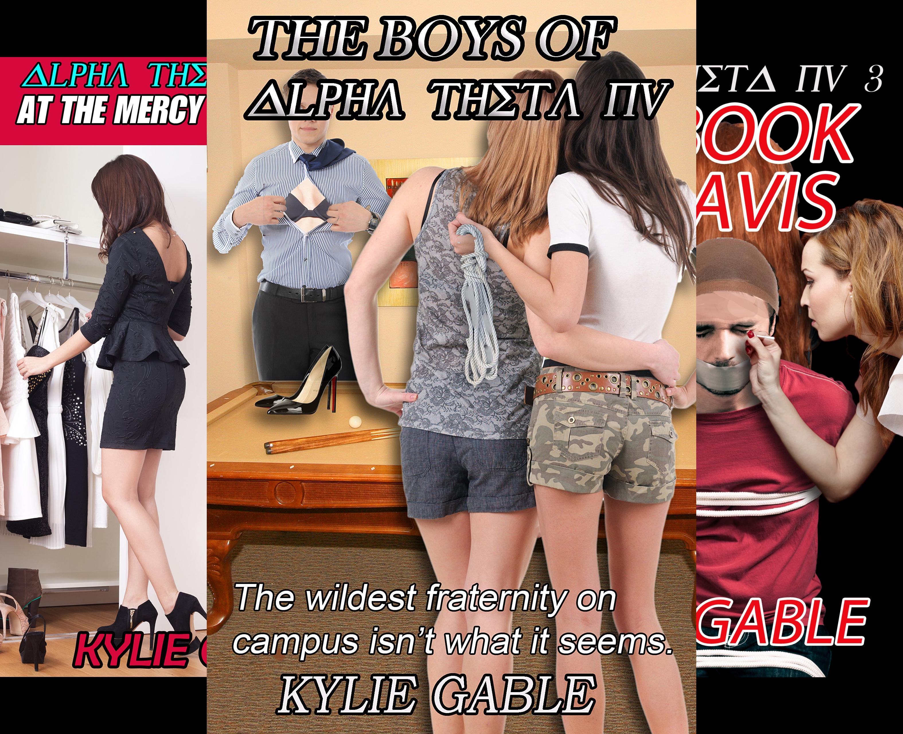 Alpha Theta Nu (7 Book Series)