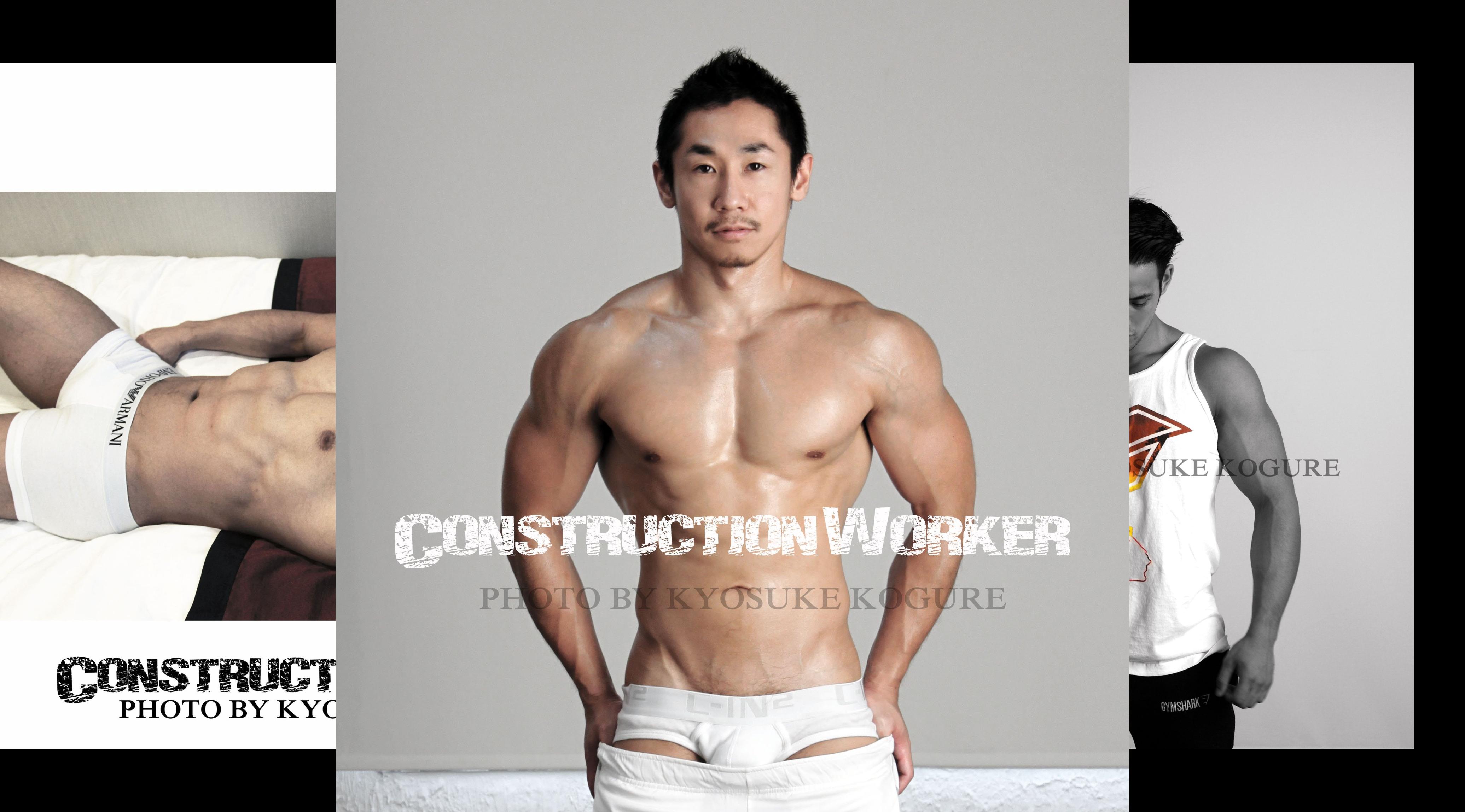Male Model TOKYO (15 Book Series)
