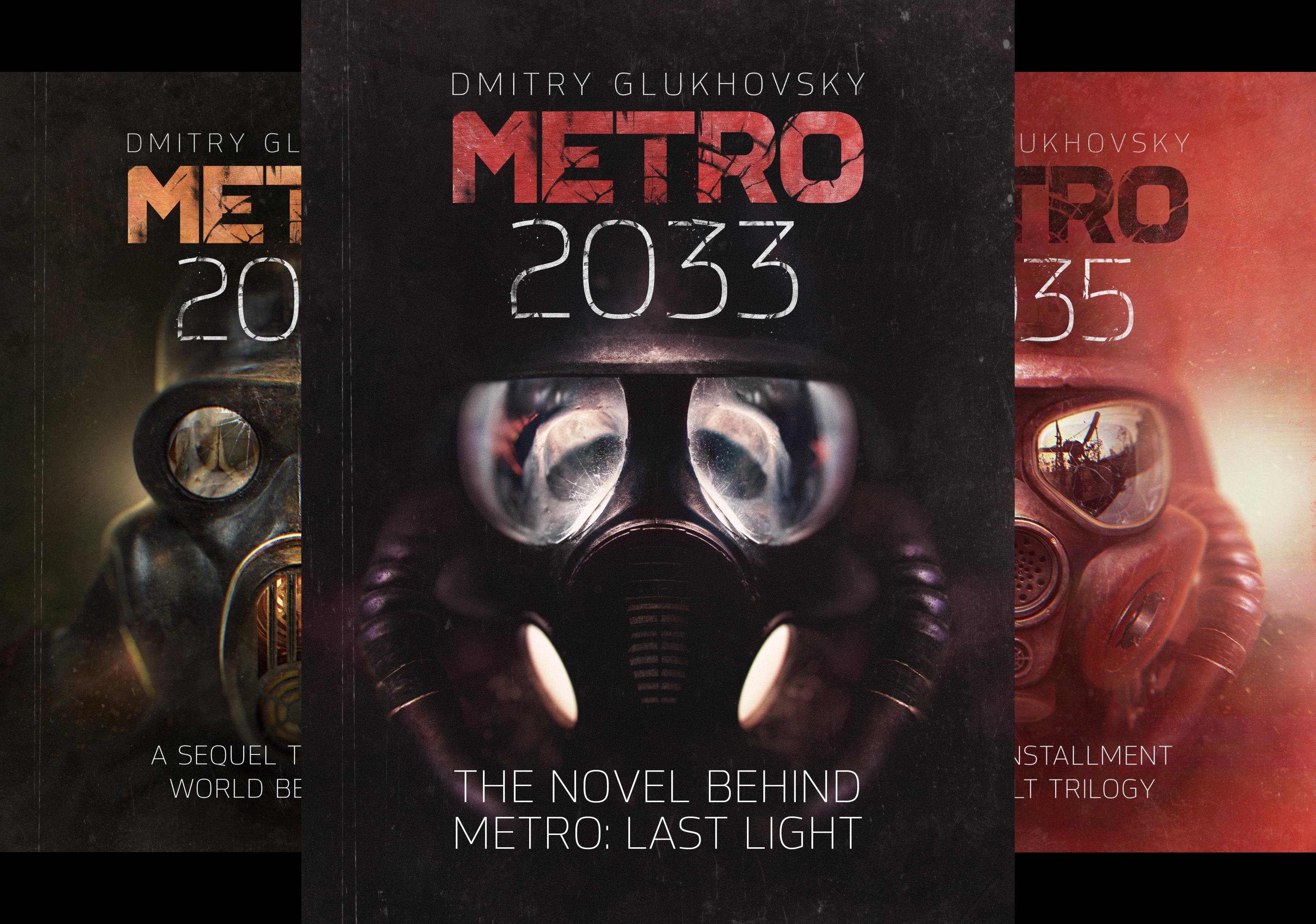 metro-3-book-series