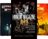 img - for Hinnom Magazine (5 Book Series) book / textbook / text book