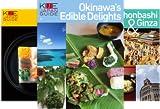 KIJE JAPAN GUIDE (7 Book Series)