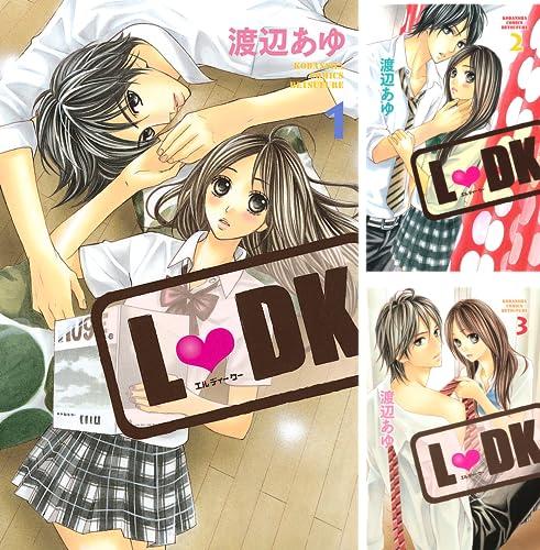 [まとめ買い] L・DK(別冊フレンドコミックス)