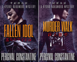 Nakamura Detective Agency (2 Book Series) by  Percival Constantine