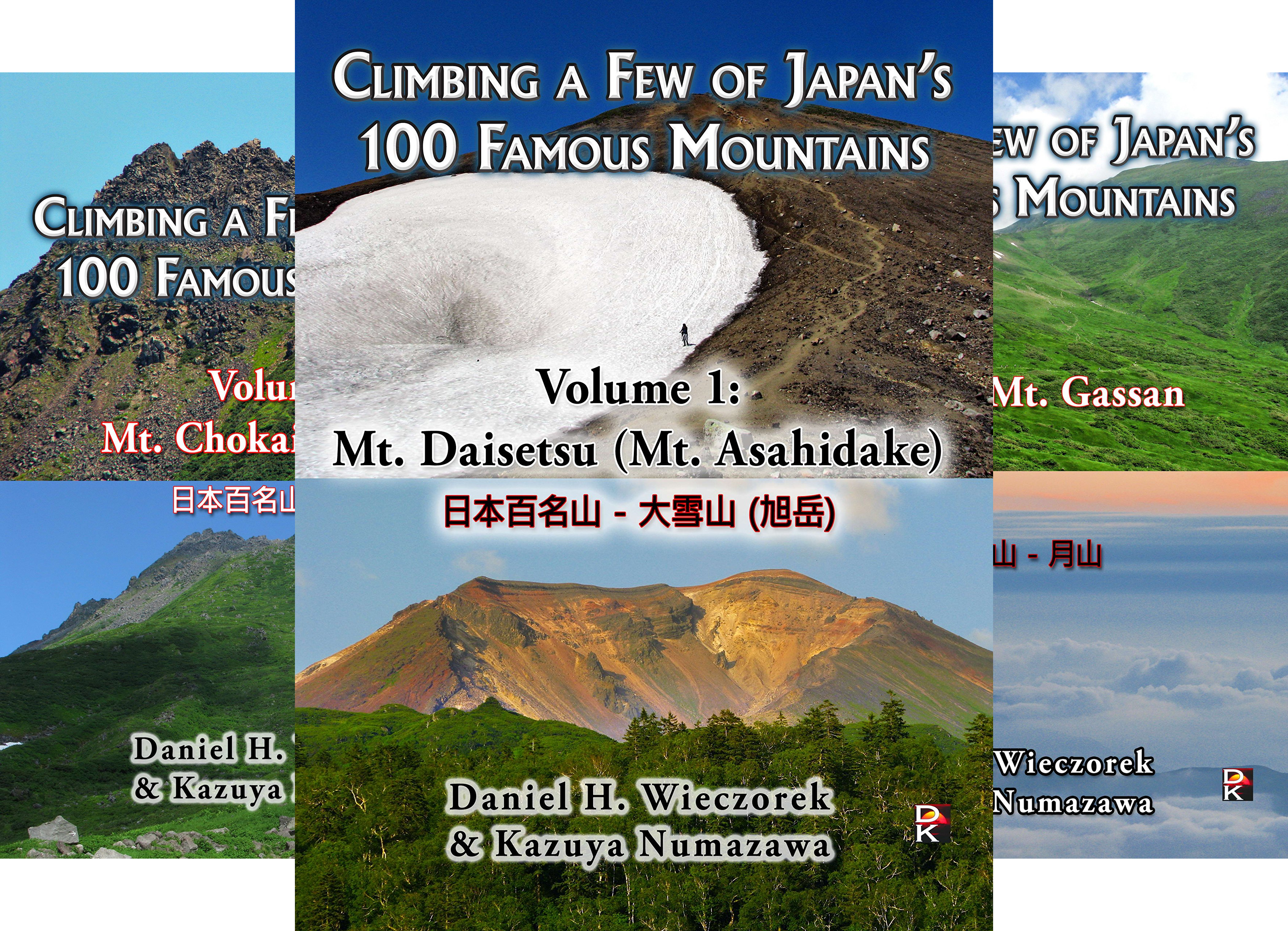 Climbing a Few of Japan's 100 Famous Mountains (13 Book Series)