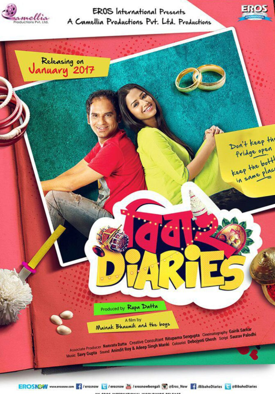 Bibaho Diaries (2017) Bengali 720p WEB-DL x265 AAC 850MB