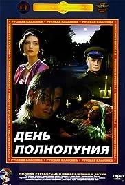 Den polnoluniya Poster
