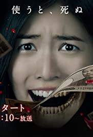 Shihei Poster