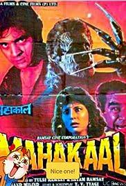 Mahakaal(1993) Poster - Movie Forum, Cast, Reviews