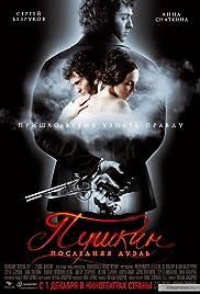 Pushkin: Poslednyaya duel Poster