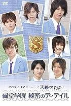 Image of Takumi-kun Series: Bibou no diteiru