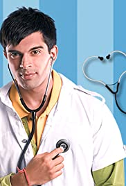 Dill Mill Gayye Poster - TV Show Forum, Cast, Reviews