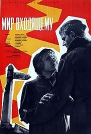 Mir vkhodyashchemu Poster