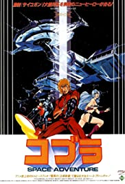 Space Adventure Cobra (1982) Poster - Movie Forum, Cast, Reviews