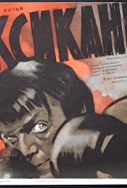 Meksikanets Poster