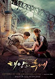 Descendants of the Sun poster