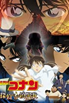 Image of Detective Conan: The Private Eyes' Requiem