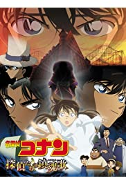Watch Movie Detective Conan: The Private Eyes' Requiem (2006)