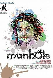 Manhole(2016) Poster - Movie Forum, Cast, Reviews