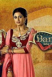 Bani bonds with parmeet Poster
