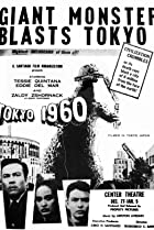 Image of Tokyo 1960
