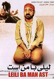 Leily Ba Man Ast(1996) Poster - Movie Forum, Cast, Reviews