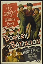 Image of Bowery Battalion