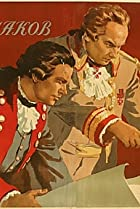 Admiral Ushakov (1953) Poster