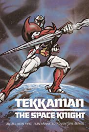 Tekkaman the Space Knight Poster