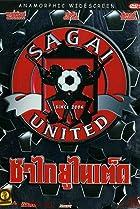 Image of Sagai United