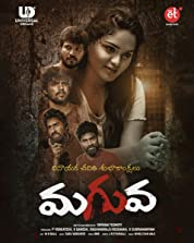 Maguva (2020) poster