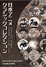 Manga: Sarumasamune