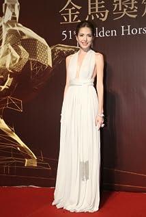 Aktori Wei-Ning Hsu