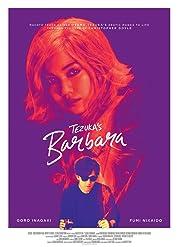 Tezuka's Barbara (2020) poster