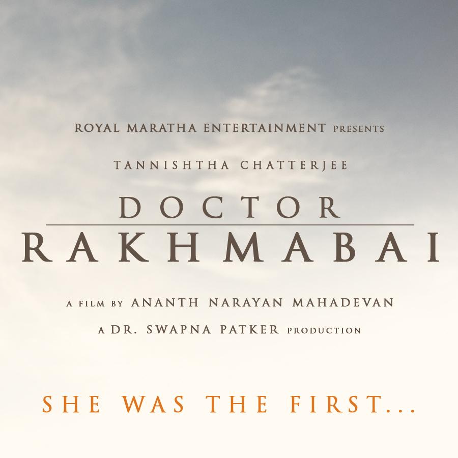 Doctor Rakhmabai
