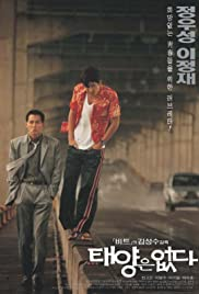 Taeyangeun eobda (1998) Poster - Movie Forum, Cast, Reviews