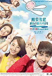 Nonton A Journey Through Time with Antony (2015) Film Subtitle Indonesia Streaming Movie Download
