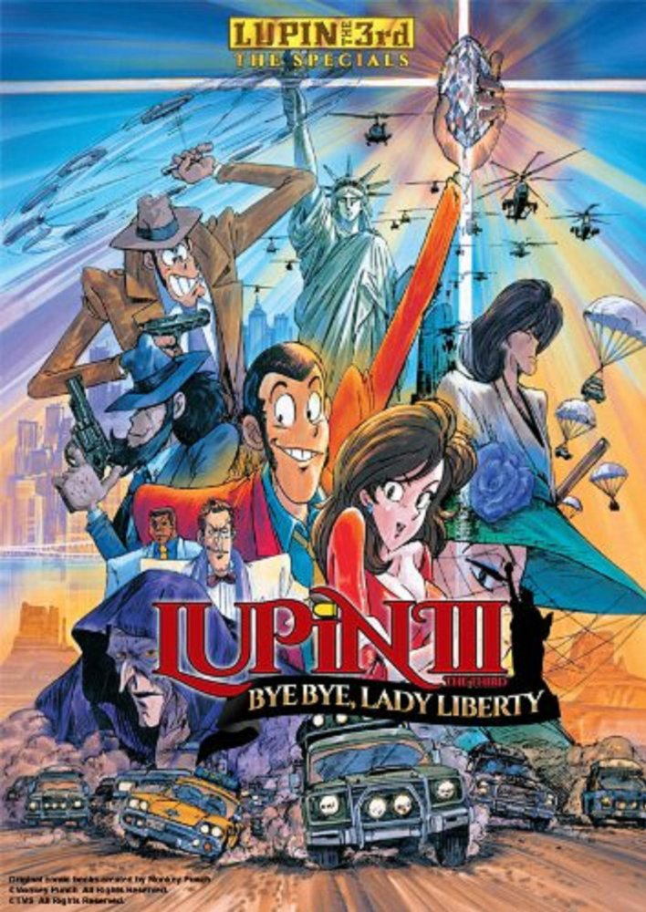 Lupin the Third: Bye Bye, Lady Liberty (1989) Tagalog Dubbed