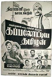 Kappalottiya Thamizhan Poster