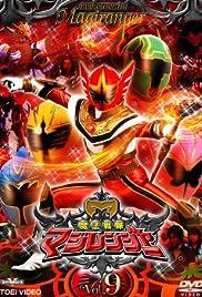 Taiketsu! Nikyokushin Poster