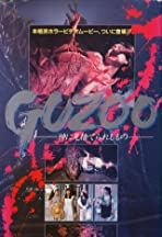 Guzoo: Kami ni misuterareshi mono - Part I