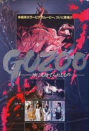 Guzoo: Kami ni misuterareshi mono - Part I Poster