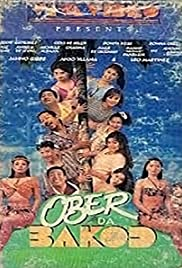 Ober da bakod: The Movie Poster